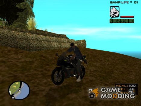 Мотоциклы, скутеры, квадроциклы for GTA San Andreas