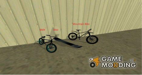 Пак, заменяющий все мотоциклы и велосипеды for GTA San Andreas