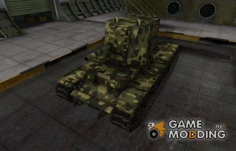 Скин для КВ-2 с камуфляжем для World of Tanks