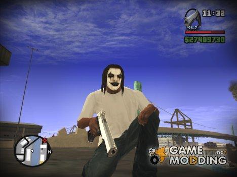 New Desert Eagle для GTA San Andreas
