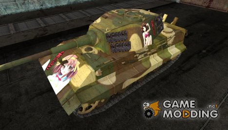 Шкурка anime для E-75 for World of Tanks