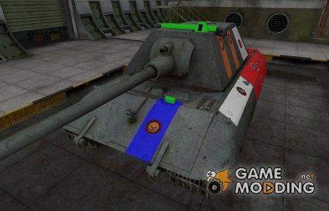Качественный скин для E-100 for World of Tanks