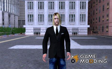 Курт Кобейн for GTA San Andreas
