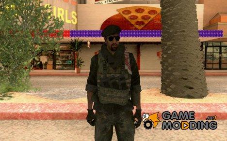Кавказский боевик for GTA San Andreas