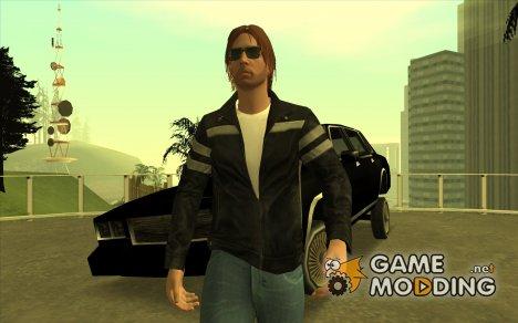 Player.img из GTA Online for GTA San Andreas
