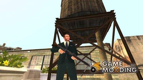 MG42 for GTA 4