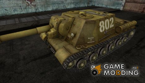 Шкурка для ИСУ-152 for World of Tanks