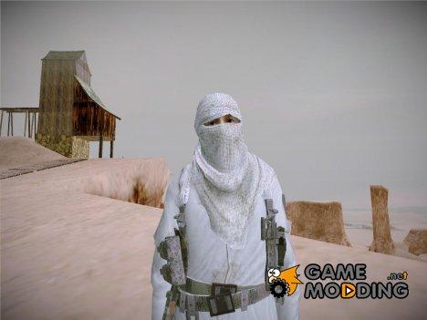 MW2 Arabian Sniper Arctic для GTA San Andreas