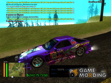 Езда без бензина для SAMP for GTA San Andreas