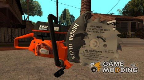 Дисковая бензопила для GTA San Andreas