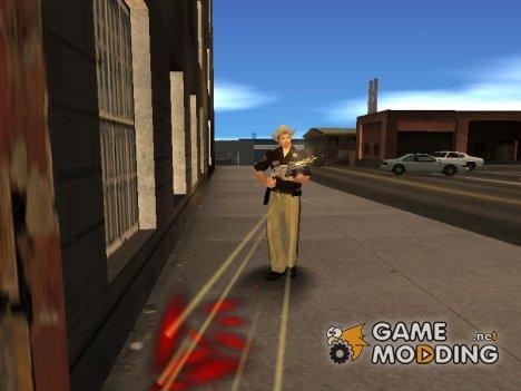 Система вооружения полицейских for GTA San Andreas