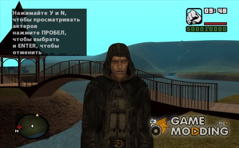Шрам в черном плаще из S.T.A.L.K.E.R for GTA San Andreas