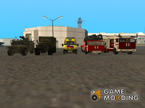Пак машин спасательной и военной службы  России для GTA San Andreas
