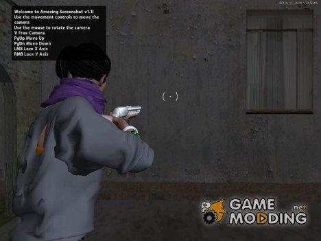 GTA 5 Shooting Camera (2017) для GTA San Andreas