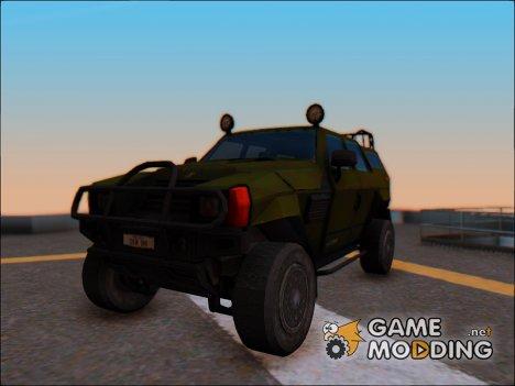 Komatsu LAV 4X4 для GTA San Andreas