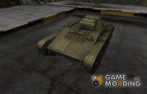 Шкурка для Т-60 в расскраске 4БО for World of Tanks