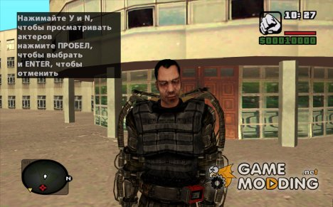 Зомбированный в экзоскелете из S.T.A.L.K.E.R для GTA San Andreas