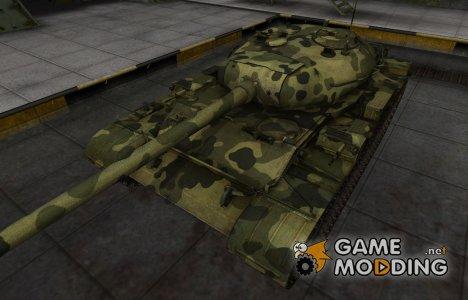 Скин для Т-54 с камуфляжем for World of Tanks