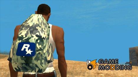 HQ Retexture Parachute (With HD Original Icon) for GTA San Andreas