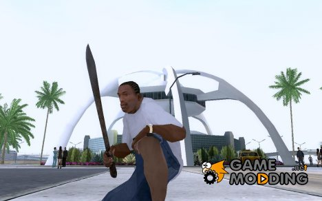 Machete for GTA San Andreas
