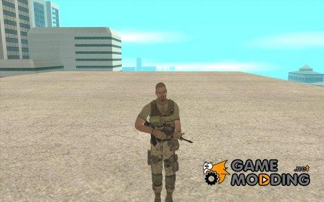 Автомат Гроза для GTA San Andreas