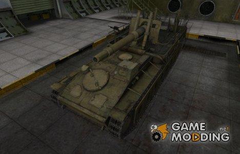 Шкурка для СУ-14-1 в расскраске 4БО для World of Tanks