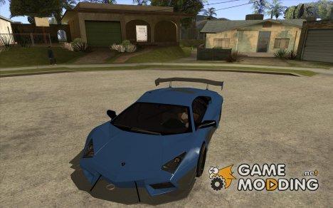 Lamborghini Reventon GT-R for GTA San Andreas