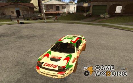Toyota Celica GT-Four for GTA San Andreas