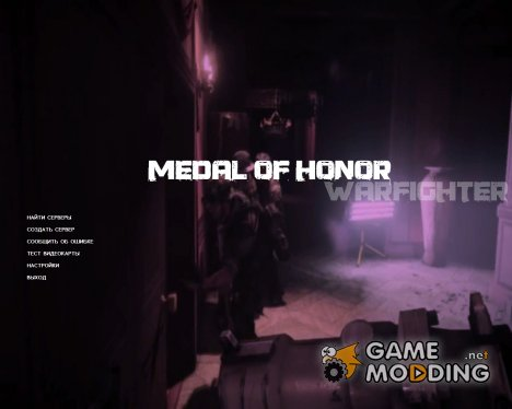 Анимированный Background для CSS v34 в стиле Medal of Honor: Warfighter для Counter-Strike Source