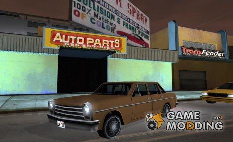 Перениниал Седан for GTA San Andreas