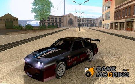 Новый Hotrina for GTA San Andreas