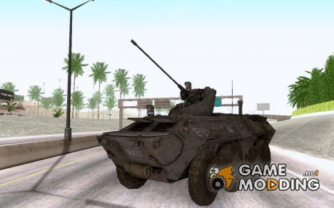 BTR-80 Modern Warfare 2 для GTA San Andreas