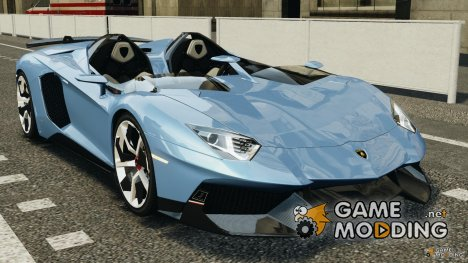 Sport cars pack для GTA 4