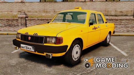 ГАЗ-31029 Такси for GTA 4