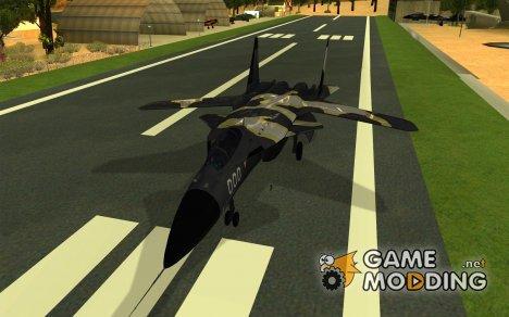 Су-47 «Беркут» Cammo for GTA San Andreas