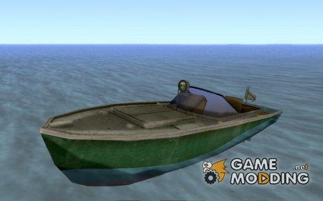 Лодка USA из игры В тылу врага 2 для GTA San Andreas
