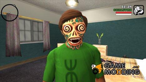 Маска инопланетянина v1 (GTA Online) для GTA San Andreas