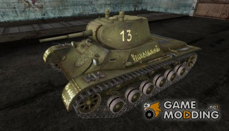 Шкурка для Т-127 for World of Tanks