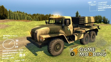 Урал БМ-21 Град for Spintires DEMO 2013