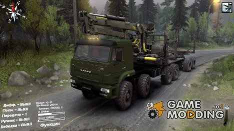 КамАЗ 63501 Мустанг for Spintires 2014