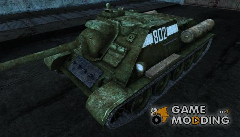 СУ-85 kamutator for World of Tanks