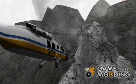 Водопад v0.1 Beta for GTA San Andreas