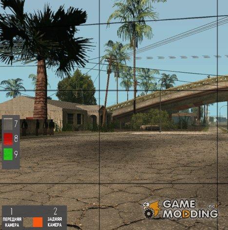 GTA V Полный Пак для GTA San Andreas