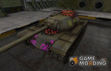 Качественные зоны пробития для T110E5 для World of Tanks