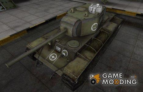 Зоны пробития контурные для КВ-3 для World of Tanks