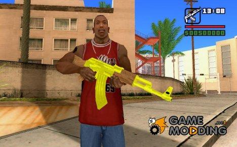 Gold AK-47 for GTA San Andreas