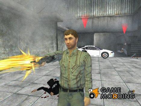 Поворот судьбы for GTA San Andreas