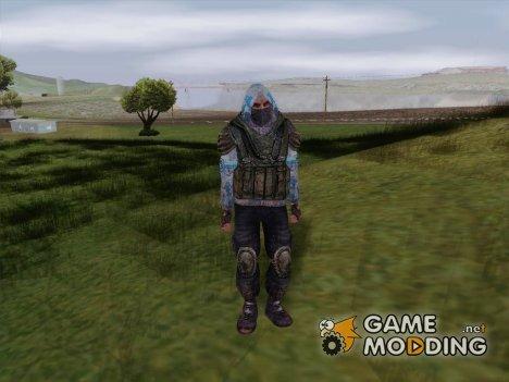 S.T.A.L.K.E.R Clear Sky Solider HD for GTA San Andreas