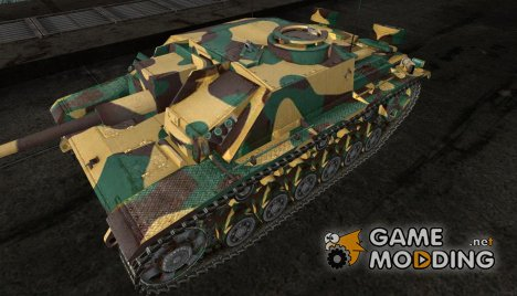 StuG III 7 for World of Tanks