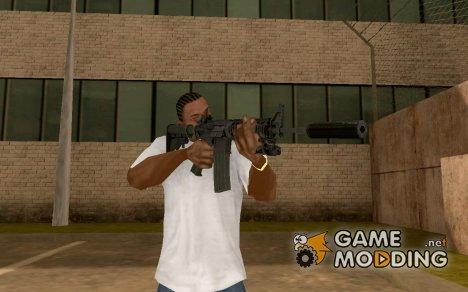 Ar15 с глушителем для GTA San Andreas